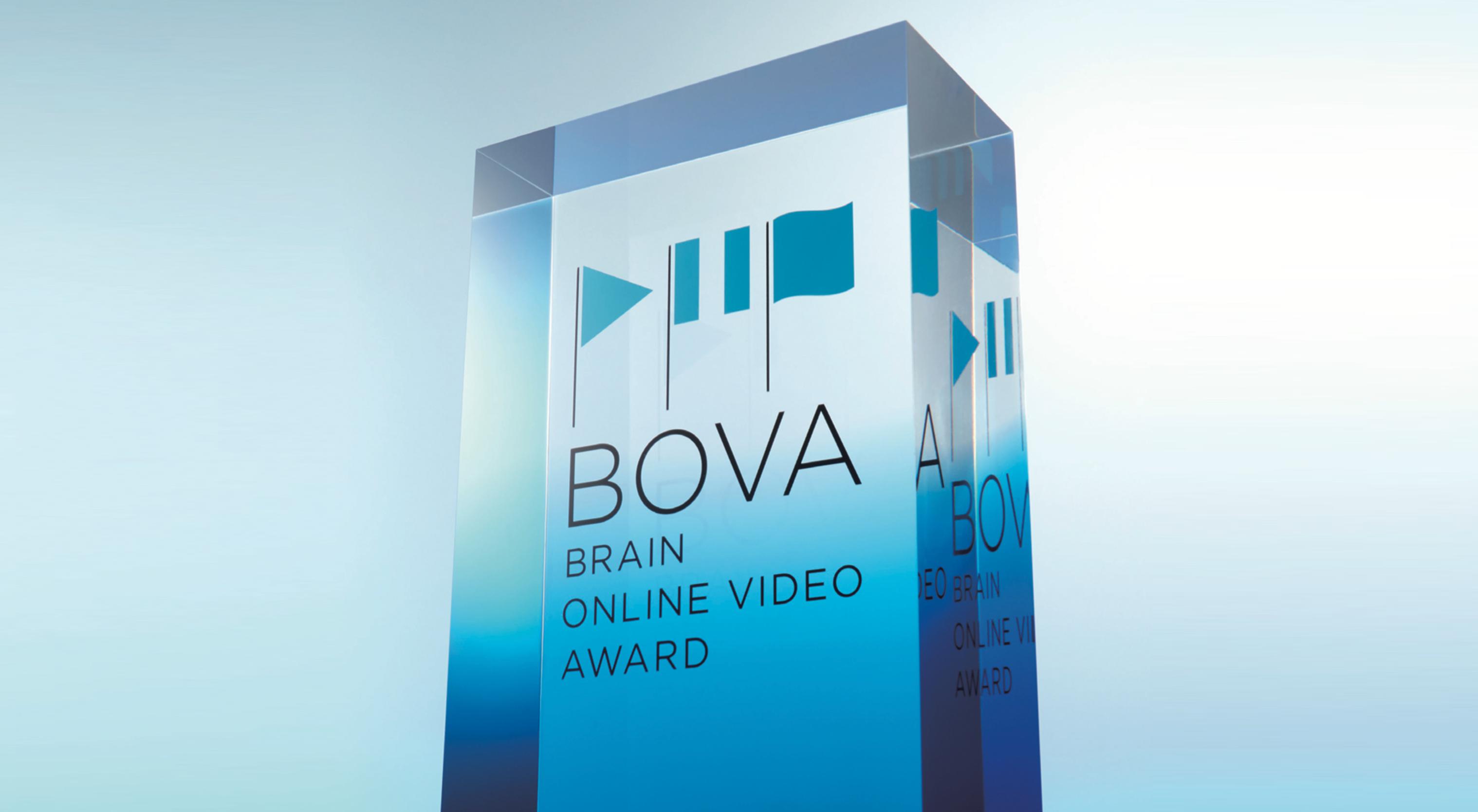 第6回BOVA 一般部門の応募受付を開始しました