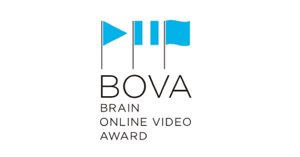 BOVAサイトオープン・広告主部門応募開始