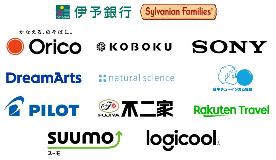 【BOVA応募者限定】商品サンプル提供・貸出・店舗見学等のお申し込みはこちら