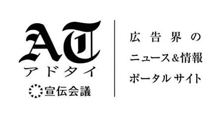 切り口探しが動画制作の第一歩 博報堂 小島翔太氏