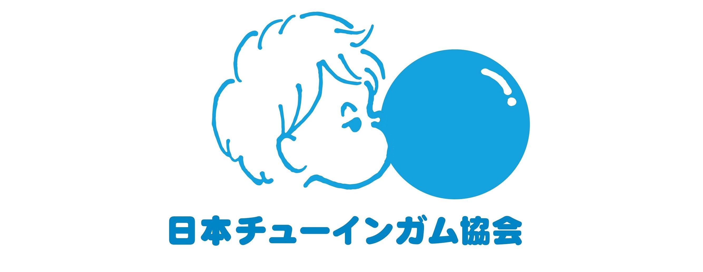 日本チューインガム協会
